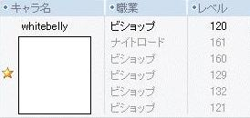 Maple0360@.jpg