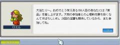 Maple0429@.jpg