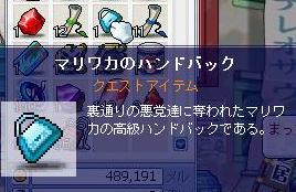 Maple0437@.jpg