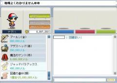 Maple0461@.jpg