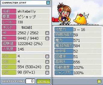 Maple0476@.jpg