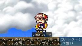 Maple0477@.jpg
