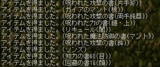 Maple0520@.jpg