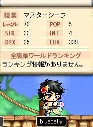 Maple0560@.jpg