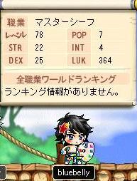 Maple0576@.jpg