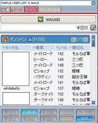 Maple0611@.jpg
