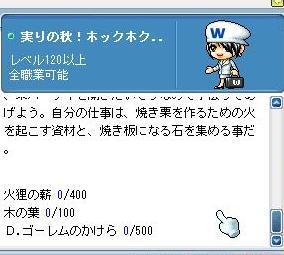 Maple0652@.jpg