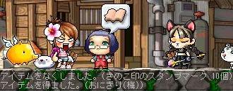 Maple0669@.jpg