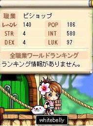 Maple0685@.jpg