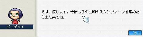 Maple0702@.jpg