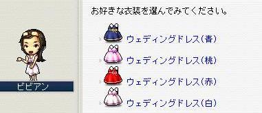Maple0748@.jpg