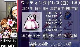 Maple0750@.jpg