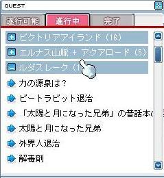 Maple0758@.jpg