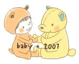 baby*2007