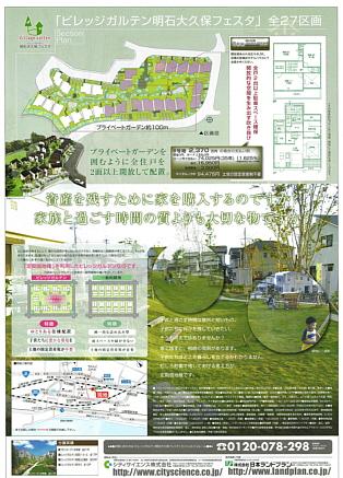 akasi20061220b.jpg