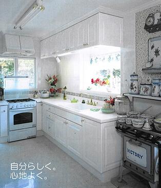 kitchen20061215b.jpg
