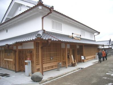 kouryuukann20061210.jpg