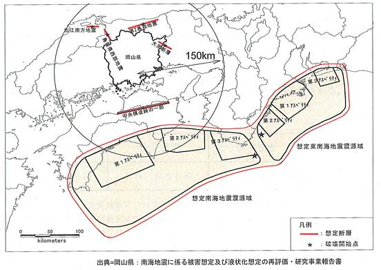 tamanobousai20061217b.jpg