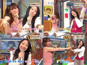 OhaSta_09.jpg