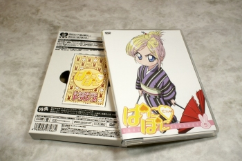 Pani_DVD5_01.jpg