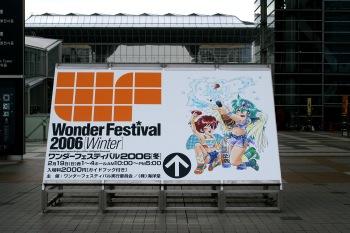 WF2006_01.jpg