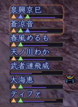 20051117013206.jpg