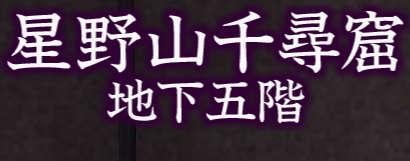 20051123035956.jpg