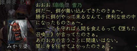 20051123040035.jpg
