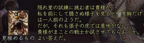 20051124011154.jpg