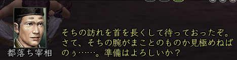 20051125010456.jpg