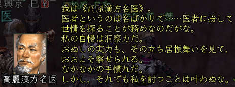 20051125010525.jpg