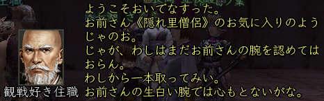 20051125010559.jpg