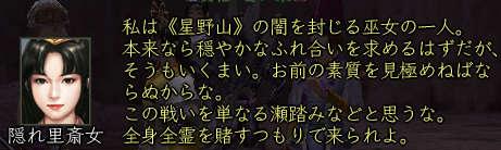 20051125010812.jpg