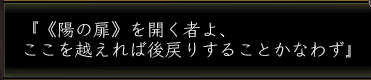20051129183938.jpg