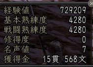 20051201015751.jpg