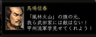 20051204151753.jpg