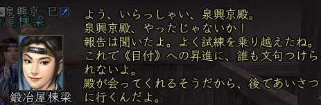 20051208012124.jpg