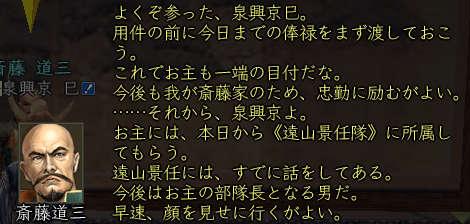 20051208012441.jpg