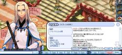 Kunshu(20060403_232504.390).jpg