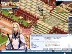 Kunshu(20060404_222850.906).jpg