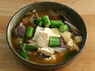 沖縄料理レシピ、オクラ牛汁