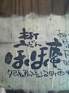 20060505153447