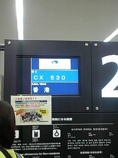 20061021155627