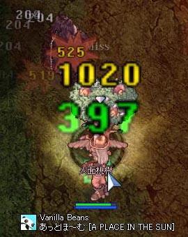 1020鷹ダメ達成ヽ(・∀・)ノ
