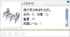 s4バグナウキタ――(゚∀゚)――!!