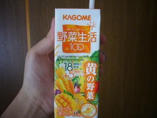 フルーティな野菜ジュース