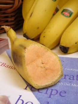 ピンクバナナ