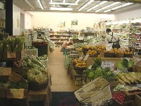 八百屋「野菜市場」