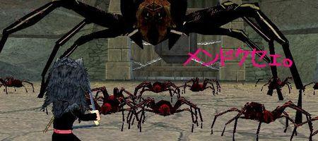mabinogi_2007_09_29_033.jpg