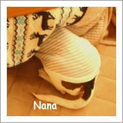 ナナのおしり